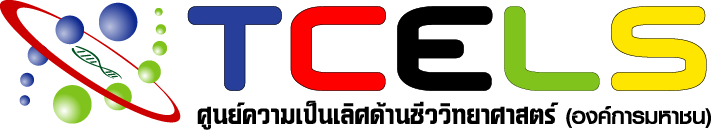 Thailand Center of Excellence for Life Sciences(TCELS)