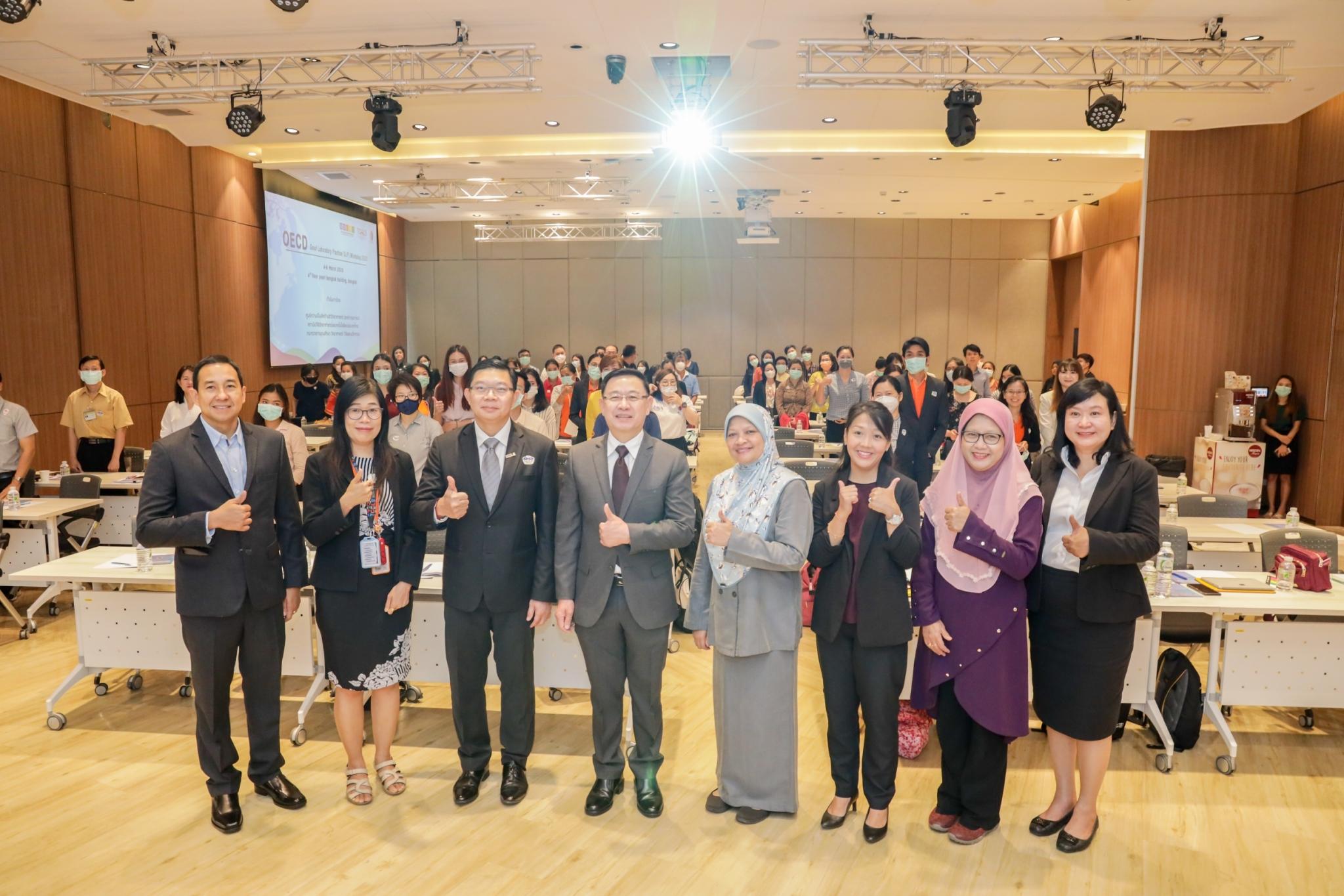 OECD-GLP-2020_๒๐๐๓๐๔_0001.jpg