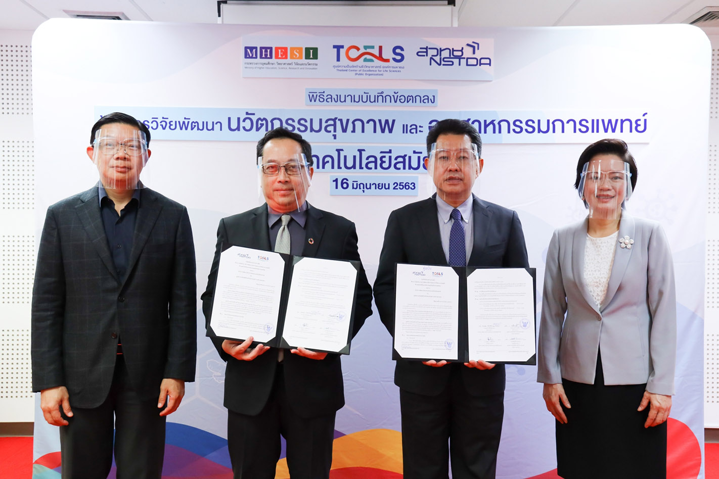 NSTDA partners with TCELS...